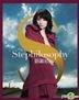Stephilosophy (CD + Bonus DVD + Special DVD) (Special Edition)