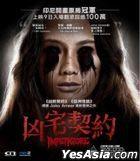 Impetigore (2019) (Blu-ray) (Hong Kong Version)