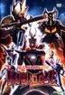 Ultraman Mebius : Ghost Rebirth (DVD) (Hong Kong Version)