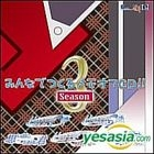 Minna de tsukuru Memo-Off CD Series 3 (Japan Version)