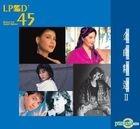 Jin Qu Jing Xuan II (LPCD 45)