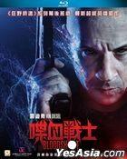 Bloodshot (2020) (Blu-ray) Hong Kong Version)