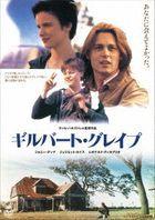 What's Eating Gilbert Grape  (Japan Version)