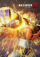 Mazinger Z: Infinity  (Blu-ray) (Normal Edition) (Japan Version)
