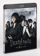 Death Note: The Last Name (Blu-ray) (Special Price Edition) (Japan Version)