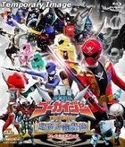 Kaizoku Sentai Gokaiger the Movie: The Flying Ghost Ship (Collector's Pack) (Blu-ray) (Japan Version)