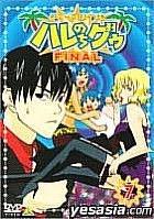 Jiyanguru ha itsumo hare no chiguu FINAL 7 (Japan Version)