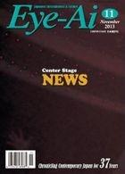 Eye-Ai (2013 November) -NEWS (English Magazine)