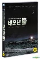 Paradox Circle (DVD) (Korea Version)