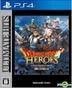 Dragon Quest Heroes Yamiryuu to Sekaiju no Shiro (Bargain Edition) (Japan Version)