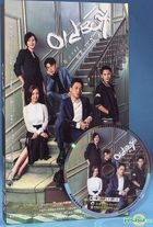 Old Boy (2018) (DVD) (Ep. 1-45) (End) (China Version)