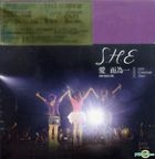 S.H.E Is The One Tour Live (3DVD) (Preorder Version)