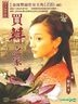 Business Family (DVD) (End) (Taiwan Version)s