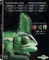 Aberdeen (2014) (Blu-ray) (Special Edition) (Hong Kong Version)