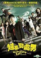 The Virgin Psychics (2015) (DVD) (English Subtitled) (Hong Kong Version)