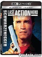Last Action Hero (1993) (4K Ultra HD + Blu-ray) (Hong Kong Version)