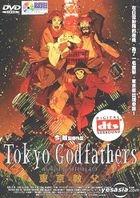Tokyo Godfathers (DVD) (Theatrical Version) (Regular Version) (Taiwan Version)