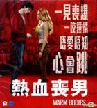 Warm Bodies (2013) (VCD) (Hong Kong Version)