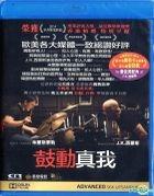 Whiplash (2014) (Blu-ray) (Hong Kong Version)