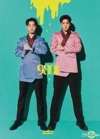 Wooseok x Kuanlin Mini Album Vol. 1 - 9801 + Random Poster in Tube