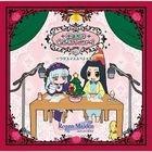 Rozen Maiden Ouverture Suiginto no Koyoi mo Ennui Vol.3 (Japan Version)
