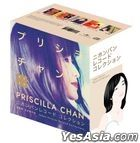 PRISCILLA CHAN Japan Version Record Collections (5CD Boxset)