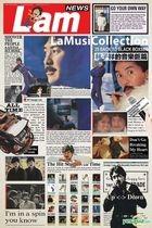 Poster - LaMusiCollection 25 Back To Black Boxset