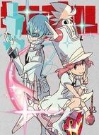 KILL la KILL Vol.6 (Blu-ray+CD)(First Press Limited Edition)(Japan Version)