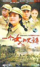 Yi Ge Nu Ren De Shi Shi (DVD) (End) (China Version)