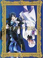 The Case Study of Vanitas Vol.1 (Blu-ray) (Limited Edition)(Japan Version)