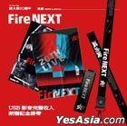 Fire NEXT 20th Live (USB)