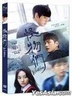 Wretches (2018) (DVD) (Taiwan Version)