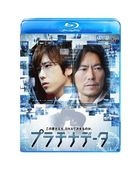 Platinum Data (Blu-ray) (Standard Edition) (Japan Version)