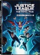 DCU: Batman: Justice League vs the Fatal Five (2019) (DVD) (Hong Kong Version)