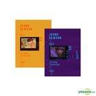 Jeong Se Woon Mini Album Vol. 4 - DAY (Random Version) + Random Poster in Tube