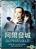 阿爾發城 (1965) (DVD) (台湾版)