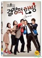 Sunday Punch (DVD) (韓國版)