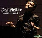 The Storyteller Concert Live 2008 Karaoke (2VCD)