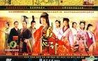 美人心計 (H-DVD) (經濟版) (完) (中國版)
