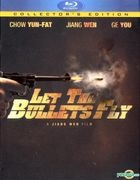 Let the Bullets Fly (2010) (Blu-ray + DVD) (Collector's Edition) (US Version)