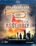 Assembly (Blu-ray) (Hong Kong Version)