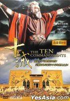 The Ten Commandments (1956) (DVD) (Taiwan Version)