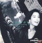 A Long & Lasting Love (UMG Reissue Series)