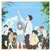 A Silent Voice (Koe no Katachi) Original Soundtrack a shape of light [Type A] (Japan Version)