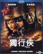 The Lone Ranger (2013) (Blu-ray) (Taiwan Version)