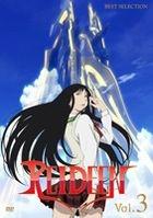 Reideen (DVD) (Vol.3) (Japan Version)