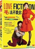 Love Fiction (2012) (DVD) (Hong Kong Version)