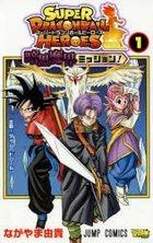 Super Dragon Ball Heroes Ankoku Makai Mission 1