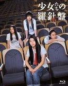 Shojo Tachi no Rashinban (Blu-ray) (Japan Version)