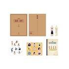 Jung Eun Ji 2nd Concert Official Goods - Vintage Set
